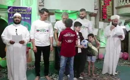 500 сирийских детей выучили Коран наизусть
