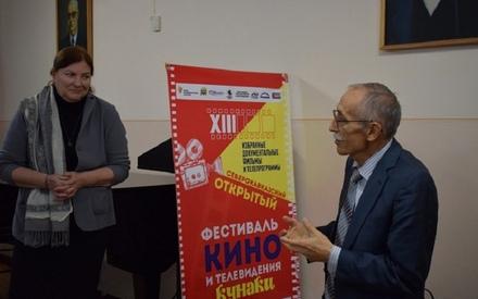 Северокавказский фестиваль кино и телевидения