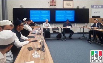 На религиозном форуме в Татарстане