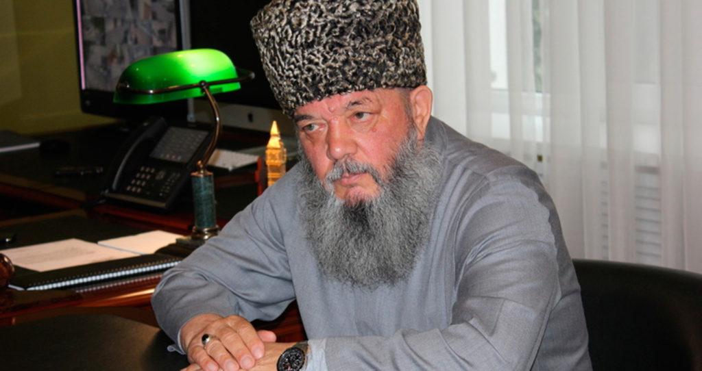Муфтий Мухаммад Хаджи Рахимов