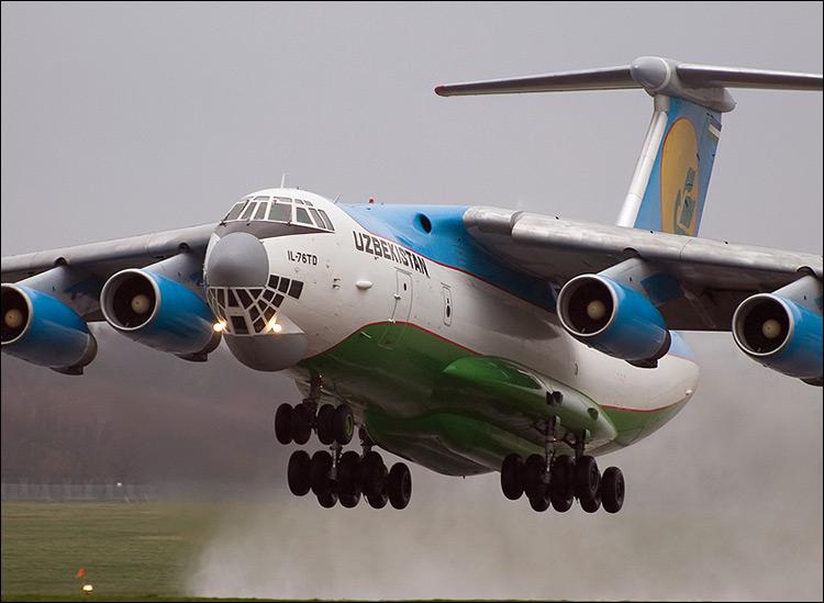 встретить картинка узб самолет фото прекрасно